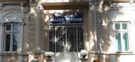 Palatul Copiilor Buzau: Lansare monografie  POVESTEA NOASTRA